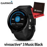 GARMIN (ガーミン) GPS内蔵 スマートウォッチ 010-01985-23(国内正規品)vivoactive3 Music Black オリジナルクロスセット