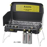 SOTO(ソト)ST-525 ハイパワー2バーナー(ラッピング不可)(ラッピング不可)の画像