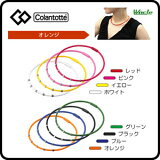 colantotte(Colantotte/古兰图腾)主动的项圈橘子[colantotte(コラントッテ) アクティブワックルネック オレンジ]