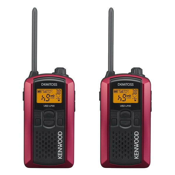 【2台セット】ケンウッド(KENWOOD) 特定小電力トランシーバー UBZ-LP20(RD) レッド [デミトス/DEMITOSS][無線機]