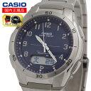 (腕時計ケースセット) 受注生産モデル CASIO(カシオ) WVA-M640D-2A2JF メンズ ステンレス ネイビー&携帯用時計ケース 丸型 ブラック&クロス2枚