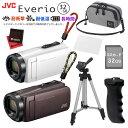 JVC ビデオカメラ エブリオ GZ-F270 ビクター【バ...