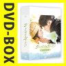 シークレット・ガーデン DVD-BOX1[DVD](NSDX-17307) 【韓流ドラマ】【メール便不可】