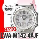 【在庫あり】ピンクの樹脂バンド【ソーラー電波】CASIO カシオ wave cepter(ウェーブセプター) LWA-M142-4AJF 【ソーラー電波時計】【送料無料】【レディース・レディス】
