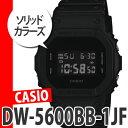 【3月発売新製品/予約受付中】CASIO(カシオ) G-SHOCK DW-5600BB-1JF[Solid Colors(ソリッドカラーズ)]
