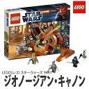 【3月下旬発売/予約受付中】LEGO(レゴ) 949