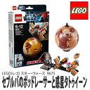 LEGO(レゴ) 9675 スターウォーズ セブルバのポッドレーサーと惑星タトゥイーン 【STAR WARSシリーズ】【レゴブロック】【5702014841116】