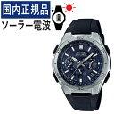 【国内正規品】 CASIO(カシオ) 【腕時計】 WVQ-M410-2AJF WAVE CEPTOR