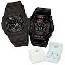 【専用ペア箱付きセット】 【国内正規品】 CASIO(カシオ) 【腕時計】 GW-M5610-1BJF