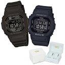 【専用ペア箱付きセット】 【国内正規品】 CASIO(カシオ) 【腕時計】 GW-M5610-1BJF G-SHOCK メンズ・BGD-5000MD-1JF B...