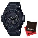 【セット】【国内正規品】[カシオ]CASIO 腕時計 GST-W300G-1A1JF [ジーショック]G-SHOCK メンズ G-STEEL[GSTW300G1A1JF]&クロス2枚セット【樹脂バンド 電波ソーラー アナデジ表示】