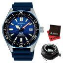 (1月新商品)(1月26日発売予定)(セット)(国内正規品)(セイコー)SEIKO 腕時計 SBDC055 (プロスペックス)PROSPEX メンズ ダイバースキューバ PADI特別モデル&腕時計ケース1本用 丸型&クロス2枚(シリコンバンド 自動巻き アナログ表示)