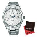 (セット)(国内正規品)(セイコー)SEIKO 腕時計 SARX055 (プレザージュ)PRESAGE メンズ&クロス2枚セット【自動巻き アナログ表示】