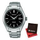 (セット)(国内正規品)(セイコー)SEIKO 腕時計 SARX057 (プレザージュ)PRESAGE メンズ&クロス2枚セット【自動巻き アナログ表示】