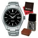 (セット)(国内正規品)(セイコー)SEIKO 腕時計 SARX057 (プレザージュ)PRESAGE メンズ&4本用時計ケース&クロス2枚セット【自動巻き アナログ表示】