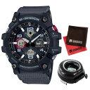 (セット)(国内正規品)(カシオ)CASIO 腕時計 GWG-100-1A8JF (ジーショック)G-SHOCK メンズ マッドマスター&腕時計ケース・クロス2枚(樹脂バンド 電波ソーラー アナデジ)