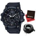 (セット)(国内正規品)(カシオ)CASIO 腕時計 GWG-100-1AJF (ジーショック)G-SHOCK メンズ マッドマスター MASTER OF G&腕時計ケース・クロス2枚(樹脂バンド 電波ソーラー アナデジ)