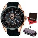(国内正規品)(セイコー)SEIKO 腕時計 SBXB153 (アストロン)ASTRON メンズ&腕時計ケース1本用 クロス2枚(シリコンバンド 電波ソーラー 多針アナログ)
