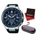 (セット)(国内正規品)(セイコー)SEIKO 腕時計 SBXB167 (アストロン)ASTRON メンズ&腕時計ケース1本用 クロス2枚(シリコンバンド ソーラー電波 多針アナログ)