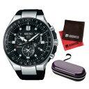 (セット)(国内正規品)(セイコー)SEIKO 腕時計 SBXB169 (アストロン)ASTRON メンズ&腕時計ケース1本用 クロス2枚(シリコンバンド ソーラー電波 多針アナログ)