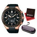 (セット)(国内正規品)(セイコー)SEIKO 腕時計 SBXB170 (アストロン)ASTRON メンズ&腕時計ケース1本用 クロス2枚(シリコンバンド ソーラー電波 多針アナログ)