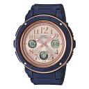 楽天ホームショッピング(8月新商品)(国内正規品)(カシオ)CASIO 腕時計 BGA-150PG-2B1JF (ベビーG)BABY-G レディース Pink gold accent colors 限定モデル(樹脂バンド クオーツ アナデジ)