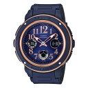楽天ホームショッピング(8月新商品)(国内正規品)(カシオ)CASIO 腕時計 BGA-150PG-2B2JF (ベビーG)BABY-G レディース Pink gold accent colors 限定モデル(樹脂バンド クオーツ アナデジ)