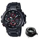 楽天ホームショッピング(6月新商品)(ケースセット)(国内正規品)(カシオ)CASIO 腕時計 MTG-B1000B-1AJF (ジーショック)G-SHOCK メンズ MT-G&腕時計ケース1本用 丸型(樹脂バンド 電波ソーラー 多針アナログ)