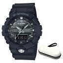 楽天ホームショッピング(8月新商品)(時計ケースセット)(国内正規品)(カシオ)CASIO 腕時計 GA-810MMA-1AJF (ジーショック)G-SHOCK メンズ Garish(樹脂バンド クオーツ アナデジ)