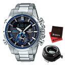 楽天ホームショッピング(8月新商品)(時計ケース丸型・クロスセット)(国内正規品)(カシオ)CASIO 腕時計 ECB-800D-1AJF (エディフィス)EDIFICE メンズ Bluetooth搭載(ステンレスバンド ソーラー アナデジ)