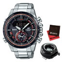 楽天ホームショッピング(8月新商品)(時計ケース丸型・クロスセット)(国内正規品)(カシオ)CASIO 腕時計 ECB-800DB-1AJF (エディフィス)EDIFICE メンズ Bluetooth搭載(ステンレスバンド ソーラー アナデジ)