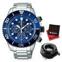 楽天ホームショッピング(7月新商品)(時計ケース丸型・クロスセット)(国内正規品)(セイコー)SEIKO 腕時計 SBDL055 (プロスペックス)PROSPEX メンズ ダイバースキューバ Save the Ocean Special Edition(ステンレスバンド ソーラー 多針アナログ)