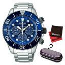 楽天ホームショッピング(7月新商品)(時計ケース・クロスセット)(国内正規品)(セイコー)SEIKO 腕時計 SBDL055 (プロスペックス)PROSPEX メンズ ダイバースキューバ Save the Ocean Special Edition(ステンレスバンド ソーラー 多針アナログ)