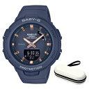 楽天ホームショッピング(9月新商品)(時計ケースセット)(国内正規品)(カシオ)CASIO 腕時計 BSA-B100-2AJF (ベビーG)BABY-G レディース G-SQUAD Bluetooth搭載(樹脂バンド クオーツ アナデジ)