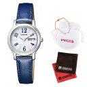 楽天ホームショッピング(9月新商品)(クロスセット)(国内正規品)(シチズン)CITIZEN 腕時計 KH3-410-10 (ウィッカ)wicca レディース&パールブレスレット(牛革バンド ソーラー アナログ)