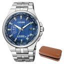 楽天ホームショッピング(10月新商品)(10月18日発売予定)(時計ケースセット)(国内正規品)(シチズン)CITIZEN 腕時計 CB0161-82L シチズンコレクション メンズ(ステンレスバンド 電波ソーラー アナログ)