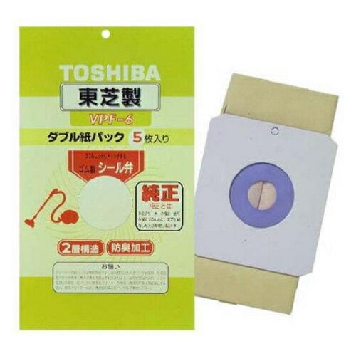 東芝(TOSHIBA) 【掃除機用オプション品】 VPF-6 ダブル紙パックフィルター[VPF6] 【5枚入】【別売り 別売】【大掃除】【ラッピング不可】