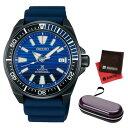 楽天ホームショッピング(1月新商品)(1月25日発売予定)(時計ケース・クロスセット)(国内正規品)(セイコー)SEIKO 腕時計 SBDY025 (プロスペックス)PROSPEX メンズ ダイバースキューバ サムライ Save the Ocean Special Edition(シリコンバンド 自動巻き(手巻付) アナログ)