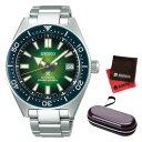 楽天ホームショッピング(2月新商品)(2月8日発売予定)(時計ケース・クロスセット)(国内正規品)(セイコー)SEIKO 腕時計 SBDC077 (プロスペックス)PROSPEX メンズ ヒストリカルコレクション ネット限定モデル(ステンレスバンド 自動巻き(手巻付) アナログ)