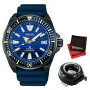 楽天ホームショッピング(1月新商品)(1月25日発売予定)(時計ケース丸型・クロスセット)(国内正規品)(セイコー)SEIKO 腕時計 SBDY025 (プロスペックス)PROSPEX メンズ ダイバースキューバ サムライ Save the Ocean Special Edition(シリコンバンド 自動巻き(手巻付) アナログ)
