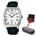 (時計ケース・クロスセット)(国内正規品)(セイコー)SEIKO 腕時計 SARY113 (プレザージュ)PRESAGE メンズ(牛革バンド 自動巻き(手巻付) アナログ)