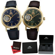 (ペア箱入り・クロスセット)(国内正規品)(オリエント)ORIENT 腕時計 WV0441DB (ネイビー)・WV0451DB (グリーン) (スタイリッシュ&スマート)STYLISH AND SMART SEMI SKELETON-C セミスケルトン(自動巻き ユニセックス アナログ 革バンド ペアウォッチ)