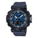楽天ホームショッピング(3月新商品)(国内正規品)(カシオ)CASIO 腕時計 PRW-6600Y-2JF PROTREK(プロトレック) メンズ NAVY BLUE SERIES(シリコンバンド 電波ソーラー アナデジ)