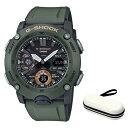 楽天ホームショッピング(4月新商品)(時計ケースセット)(国内正規品)(カシオ)CASIO 腕時計 GA-2000-3AJF (ジーショック)G-SHOCK メンズ(樹脂バンド クオーツ アナデジ)
