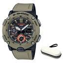楽天ホームショッピング(4月新商品)(時計ケースセット)(国内正規品)(カシオ)CASIO 腕時計 GA-2000-5AJF (ジーショック)G-SHOCK メンズ(樹脂バンド クオーツ アナデジ)