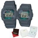 楽天ホームショッピング(5月新商品)(ペア箱入り・クロスセット)(国内正規品)(カシオ)CASIO 腕時計 GLX-5600VH-1JF・BLX-560VH-1JF G-SHOCK&BABY-G G-LIDE ペアモデル(樹脂バンド クオーツ デジタル ペアウォッチ)