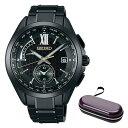 楽天ホームショッピング(6月新商品)(6月8日発売予定)(時計ケースセット)(国内正規品)(セイコー)SEIKO 腕時計 SAGA271 (ブライツ)BRIGHTZ メンズ クオーツウオッチ50周年記念 限定モデル(チタンバンド 電波ソーラー 多針アナログ)