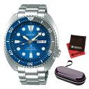 楽天ホームショッピング(5月新商品)(5月24日発売予定)(時計ケース・クロスセット)(国内正規品)(セイコー)SEIKO 腕時計 SBDY031 (プロスペックス)PROSPEX メンズ ダイバーズ Save the Ocean Special Edition(ステンレスバンド 自動巻き(手巻付) アナログ)