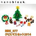 �i�m�u���b�N nanoblock ��i�R���N�V���� �N���X�}�X�Z�b�g 2014 NBH-077