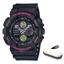 楽天ホームショッピング(7月新商品)(時計ケースセット)(国内正規品)(カシオ)CASIO 腕時計 GA-140-1A4JF (ジーショック)G-SHOCK メンズ(樹脂バンド クオーツ アナデジ)